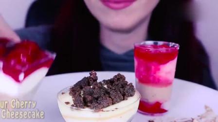 国外女吃货,吃巧克力糖蛋糕、香草奶油摩卡松糕、樱桃芝士蛋糕杯