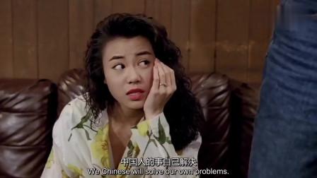 经典港片女神层出不穷,陈雅伦一出场堪称惊艳,这颜值真高!