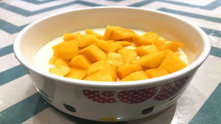 教你在家做牛奶芒果布丁,口感爽滑,女朋友超爱吃