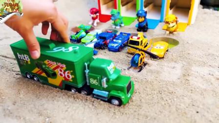 迪斯尼汽车卡车染色玩具真好玩
