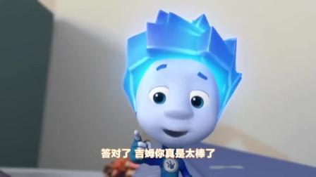 螺丝钉:吉姆回到家,眼睛都青了,就跟大熊猫一样