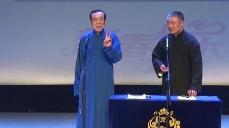 相声:为了出名儿,康松广给搭档靳佩良和他老婆改名字