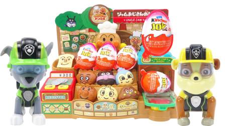 哆啦盒子玩具乐园 汪汪队小狗光顾面包超人商店,玩具面包烤出惊喜奇趣蛋