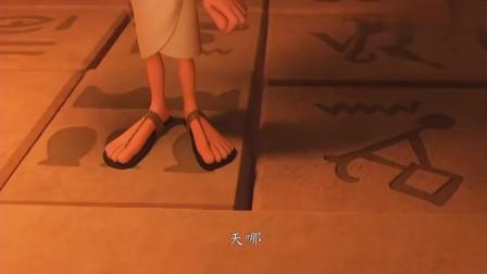 美国动画片也太好看了!小男孩穿越到古埃及探险,这特效我给满分