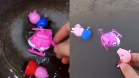 佩奇乔治和小小爱在水里面玩, 小小爱妈妈来, 赶紧藏起来!