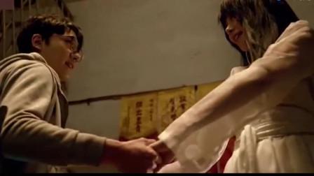 珠峰清道夫:小伙在家偷偷养一只漂亮女尸王,还会跳舞!