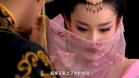 一代名妓成皇帝宠妃,最后却被皇帝亲手杀死,腿骨制成一种乐器
