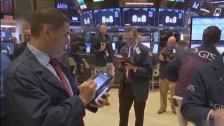 新闻夜线 2019 美联储:再按加息暂停键  应对美国经济下行风险