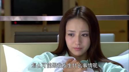 恋恋不忘:吴桐半夜喝醉了,向峻将她领回了自己家,没想到就这样喜欢上了!