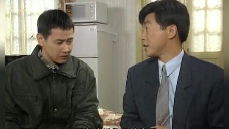 傻阿甘:阿甘来找浦俊,询问什么是下岗,并求他帮助自己!