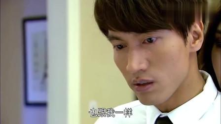 恋恋不忘:女友询问总裁,若是他的官司打败了还会娶吴桐为妻吗?