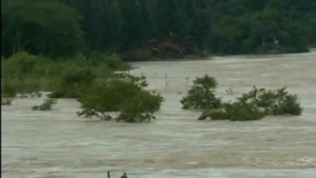 新一轮强降雨来袭·水利部 灾害防御Ⅲ级应急响应启动 24小时 20190620 高清