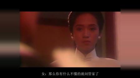 梅艳芳这首《豪门怨》,唱出了豪门媳妇内心的痛!