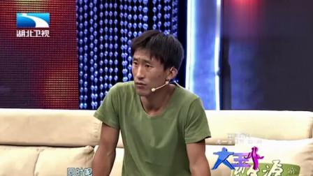 大王小王:养了12年的儿子,竟使得道德的沦陷!
