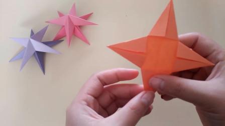 漂亮的星星折纸,做法很简单还是立体的,手工折纸视频教程