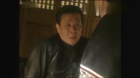 橘子红了:老爷偷偷告诉正室自己不能生,但二太太三太太都怀孕,这就尴尬了!