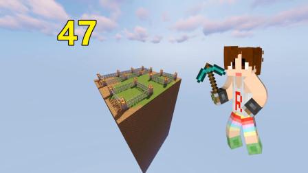 明月庄主我的世界原版模组单机空岛第47集:动物岛