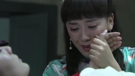"""""""漂亮女尸""""看见自己手上的泪水,得知自己还活着,非常高兴!"""
