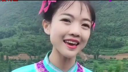 农村大山姑娘演唱刘三姐山歌,人美歌甜好听极了,高手在民间