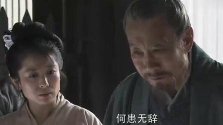 大宋提刑官:员外人制造假象,没想被提刑官轻松看穿!