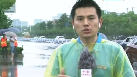新闻直播间 2019 安徽:宣城普降大暴雨 部分路段积水 城区24小时降水超过100毫米