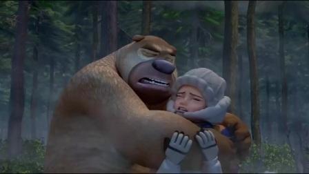 熊出没之探险日记,熊大叫光头强去安慰一下赵琳?