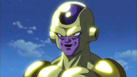 《龙珠》黄金弗利萨遭遇破坏神能量球!在神的可怕力量下谁都会害怕吗?