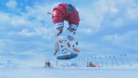神偷奶爸2:北极圈飞来一个不速之客,奶爸又有活干了