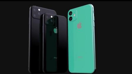 iPhone 11预计9月12日发布,128GB版本起步,外媒:价格不变!