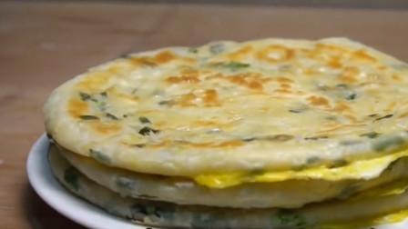 教你做葱花火腿鸡蛋饼,早餐吃这个营养又美味,简单几步就能搞定