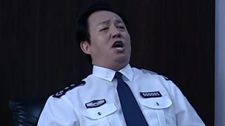 省公安厅长坚决打黑,副市长说活却像个流氓,内鬼尾巴终于暴露了