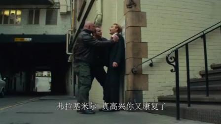 当英国管家遇上俄罗斯恶汉,事实证明,有枪的就是大哥!