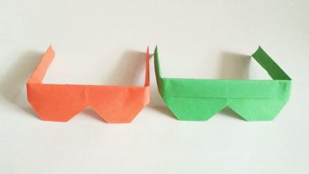 夏天的太阳镜,简单有趣的手工折纸玩具,小朋友折完可以戴着玩