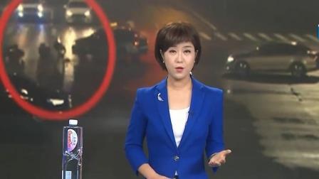 电动车主闯红灯 与出租车相撞被判负全责 每日新闻报 20190621 高清版