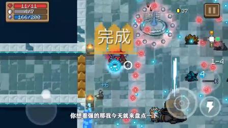 元气骑士:排名前3的法杖 居然没有一把武器是红武