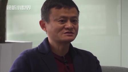 马云退休计划:再搞15年教育, 把赚的钱花出去