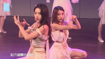 SNH48剧场公演20190621