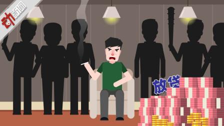 """湖南怀化操场埋尸案嫌疑人:当地""""名人"""" 曾非法拘禁""""逼债"""""""
