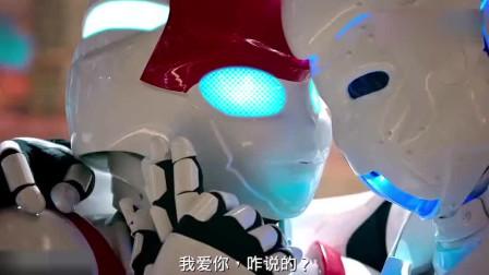 傻强与奀妹大战机器人,战斗这么激烈还不忘秀恩爱,过分了!