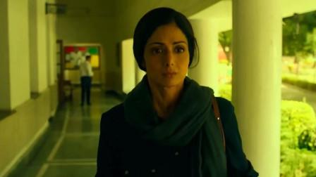 印度电影《一个母亲的复仇》法律不能制裁你的我来