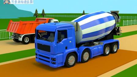 工程车益智动画 推土机和土方车搅拌车建造飞机场