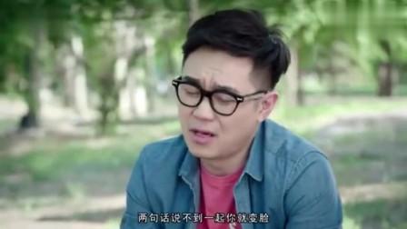 屌丝男士:大鹏要跟女朋友分手,当中理由让人哭笑不得,女友变脸太快