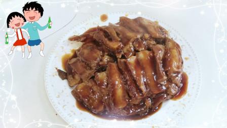 别总做梅菜扣肉了,老齐这样做的扣肉更香更有营养,家常特色菜