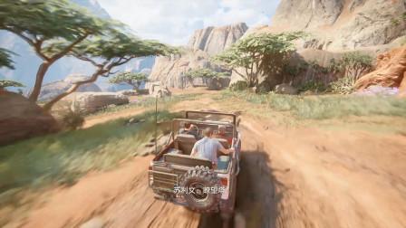 神秘海域4 第八期 1 美丽奔放的马达加斯加,主播在大草原上无视所有道路,哪里都开。