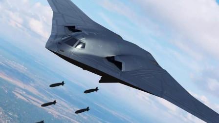 对全球潜在对手发出警告,全球头号轰炸机将问世,可载30吨核弹