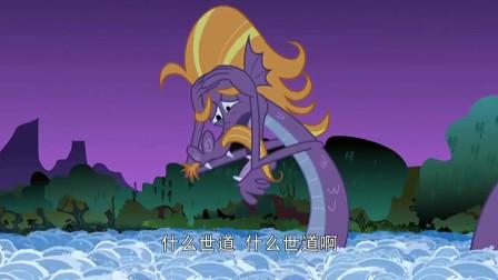 小马宝莉:真是童心未泯啊,龙爷爷年纪这么大,竟还向大家卖萌