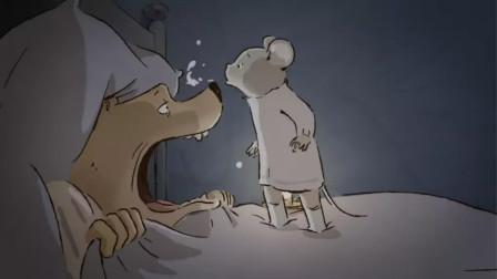 老鼠用熊的牙齿建立王国,每天需要出来偷牙,被发现的下场很可怕!