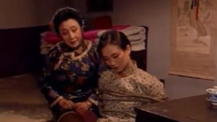 烟花女:紫燕被捆绑囚禁,老鸨劝她陪客户玩玩而已,又不是拉铺子