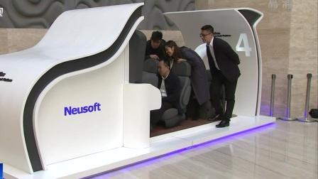 辽宁新闻 2019 科技创新引领辽宁经济高质量发展