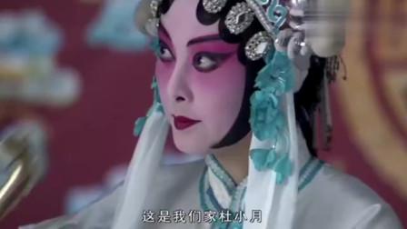 纪晓岚想上戏台跟美女相认,不料却被人轰了出去,真是太搞笑了